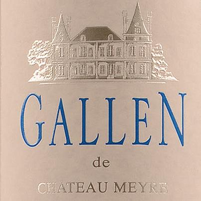 Gallen de Château Meyre logo